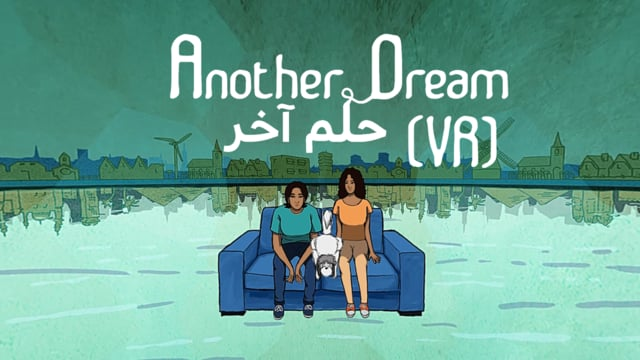 Another Dream (VR)