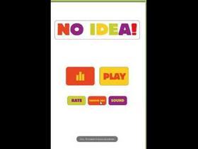 NO IDEA- You have no idea !