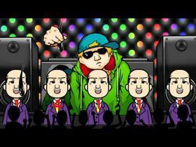 IKUMOU-DJ