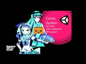 Comic System for Unity