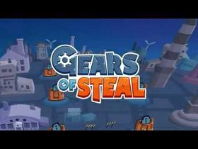 Gears of Steal