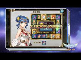 Lucent Heart Mobile