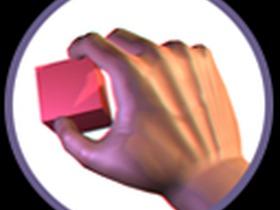Hand Physics Controller