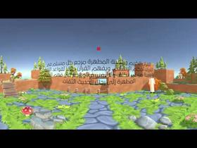 info Demonstration VR